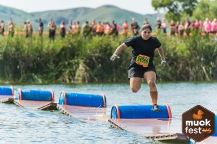 MuckFest_MS_Los_Angeles_GetDirtyLA_2015_ (16)